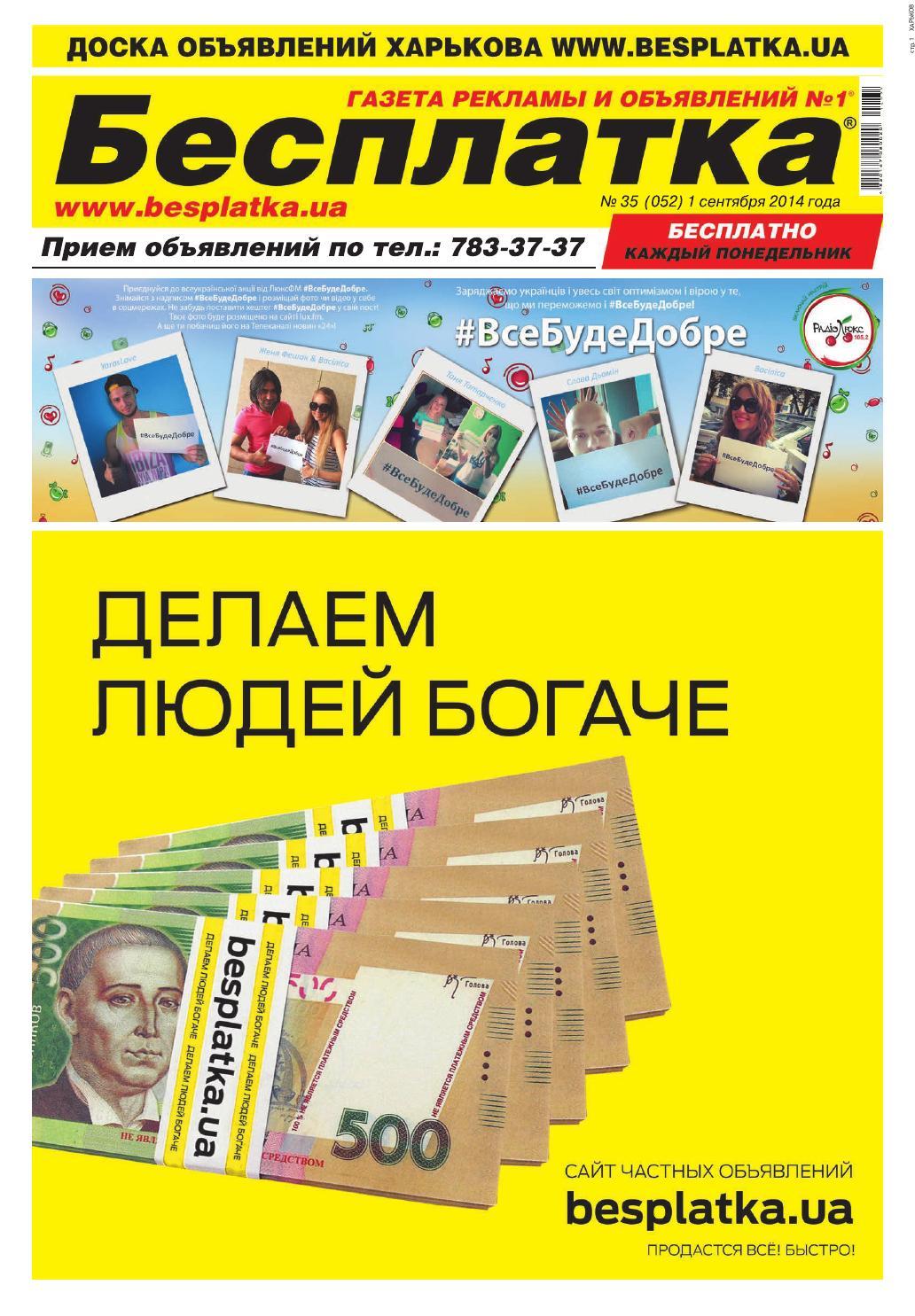 дбн журнал м19