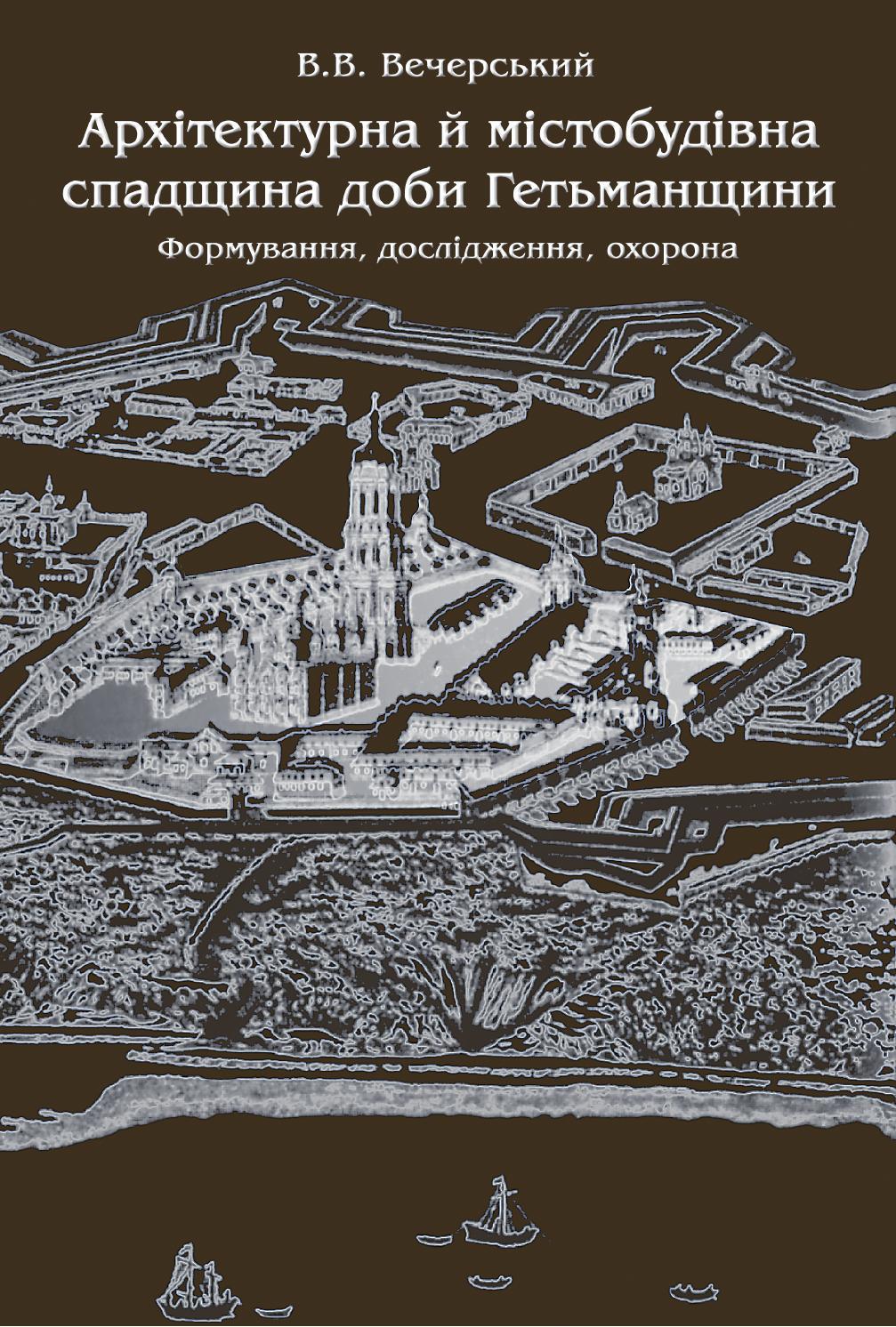 схема падіння західної римської імперії в малюнках