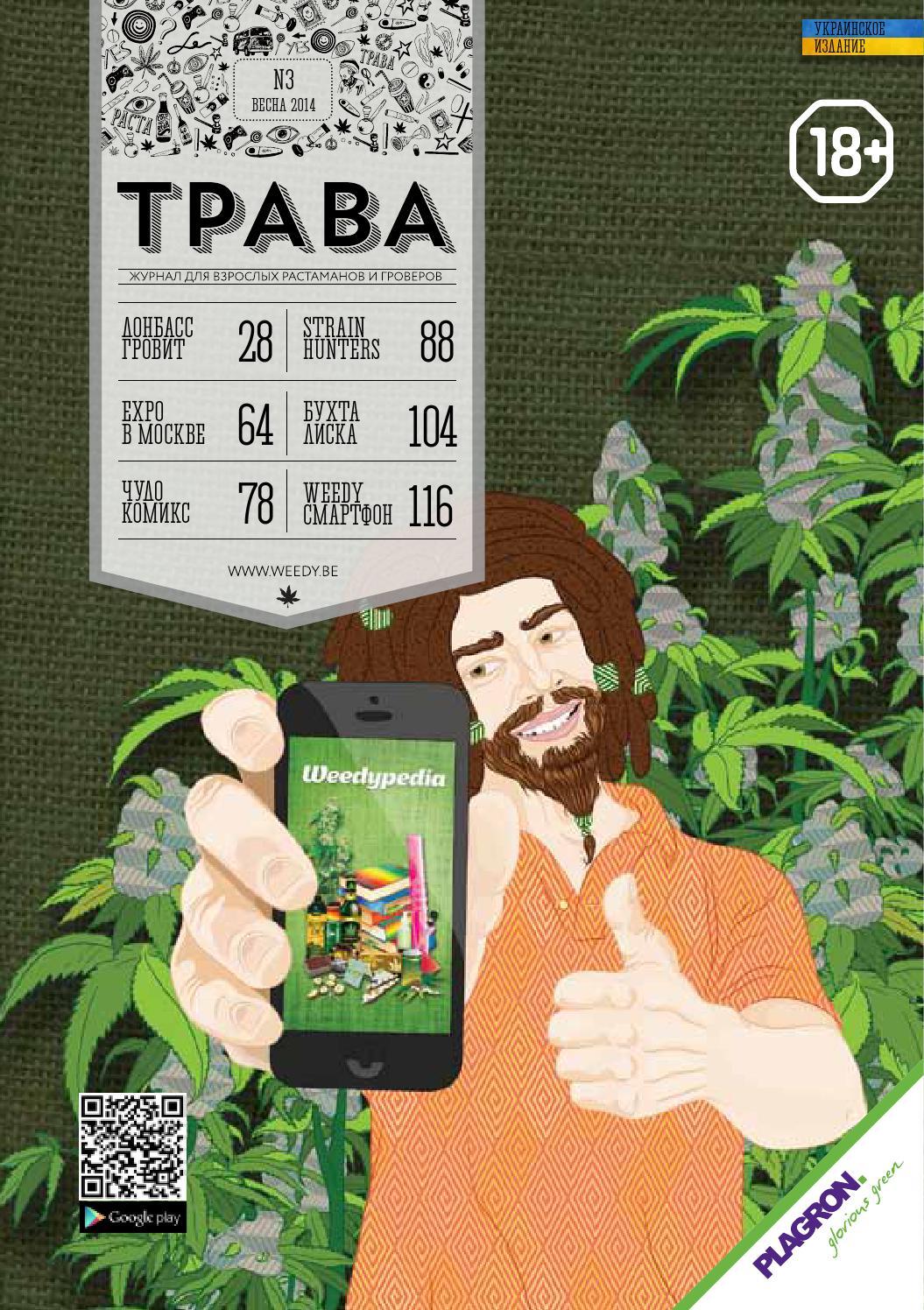 редакция украинский физический журнал