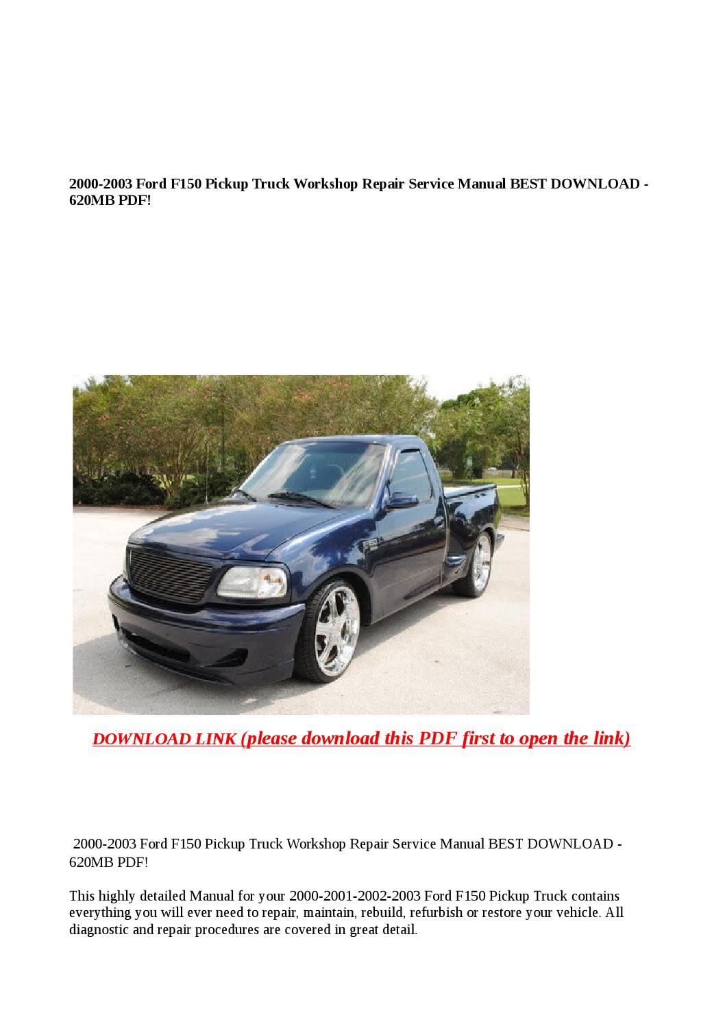 2003 ford f150 factory service manual