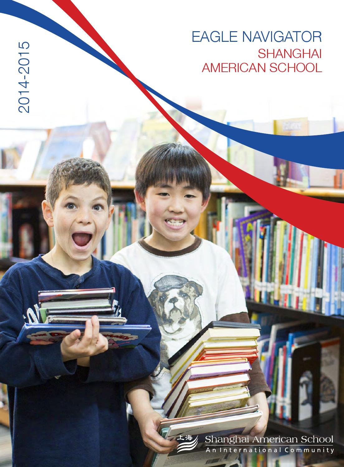 shanghai american school essay In its first century the american higher-education system was a  is lee l jacks  professor at the stanford university graduate school of education  the state ( using the ranks computed by shanghai jiao tong university.