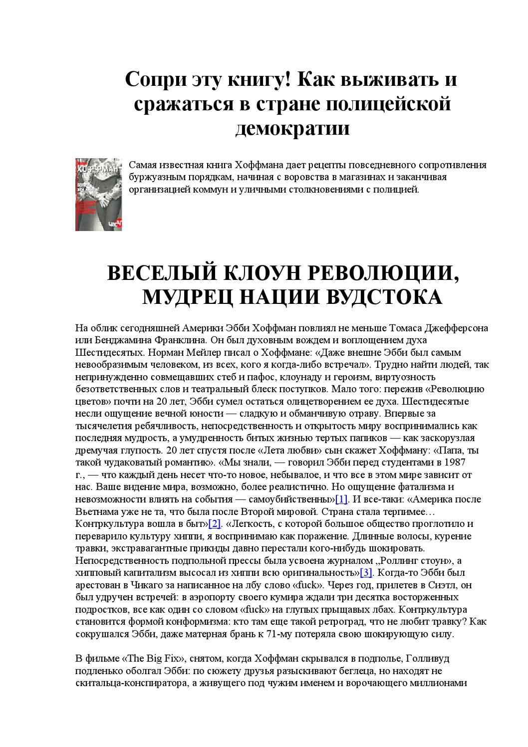 квалифицированом справочнике оператор кассир
