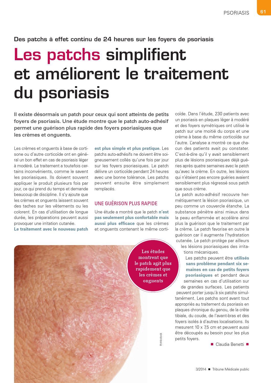Les piqûres au traitement du psoriasis