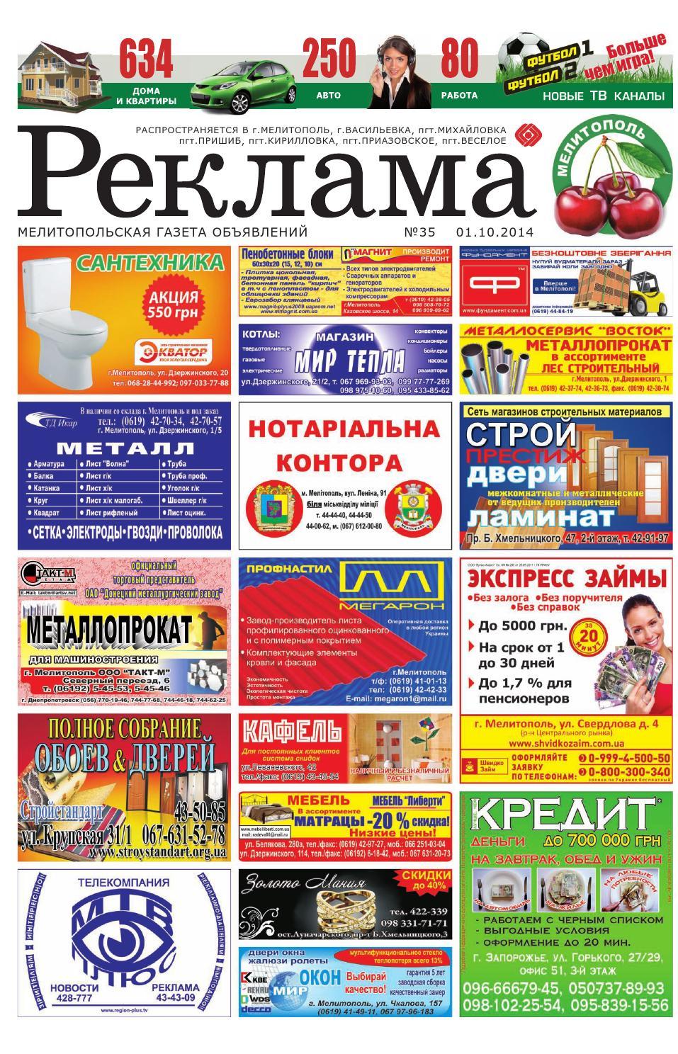 gazeta-ua-intim-uslugi-simferopol