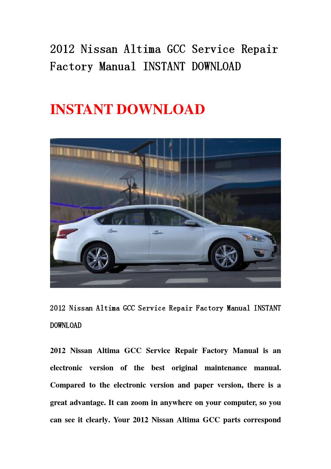 2012 nissan altima gcc service repair factory manual. Black Bedroom Furniture Sets. Home Design Ideas
