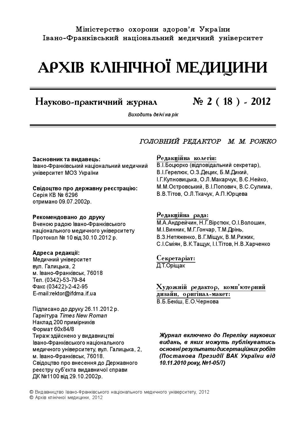 оксиферрискарбон натрия инструкция