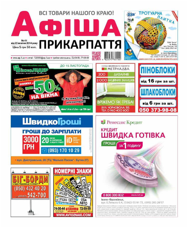 бланк статистичної звітності ф.№2 ферм 2012р