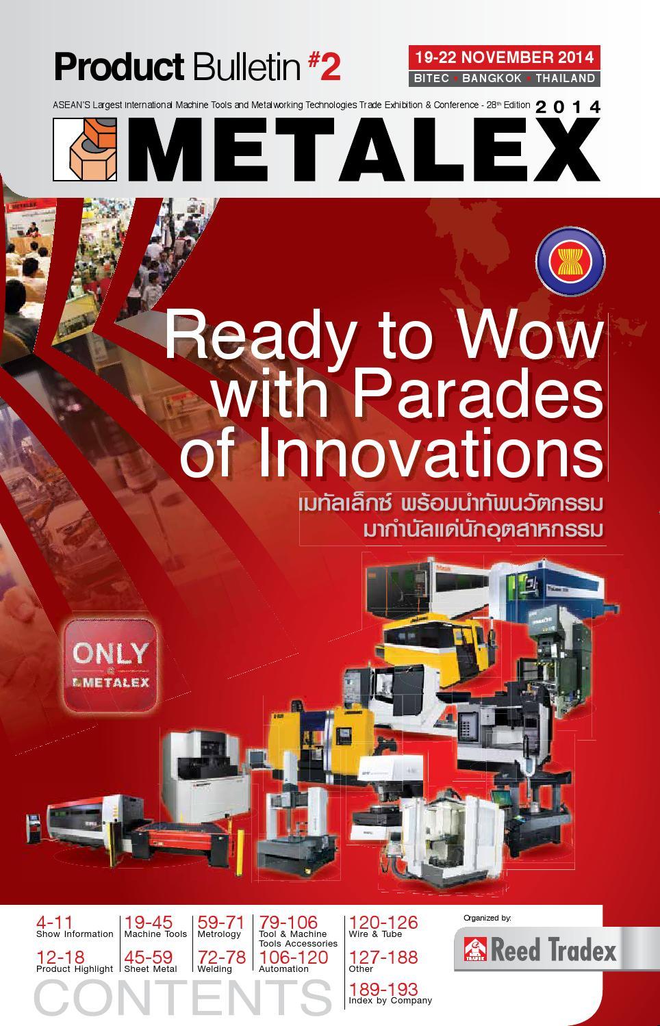 Issuu Mtx 2014 Product Bulletin 2 By Reed Tradex Co Ltd