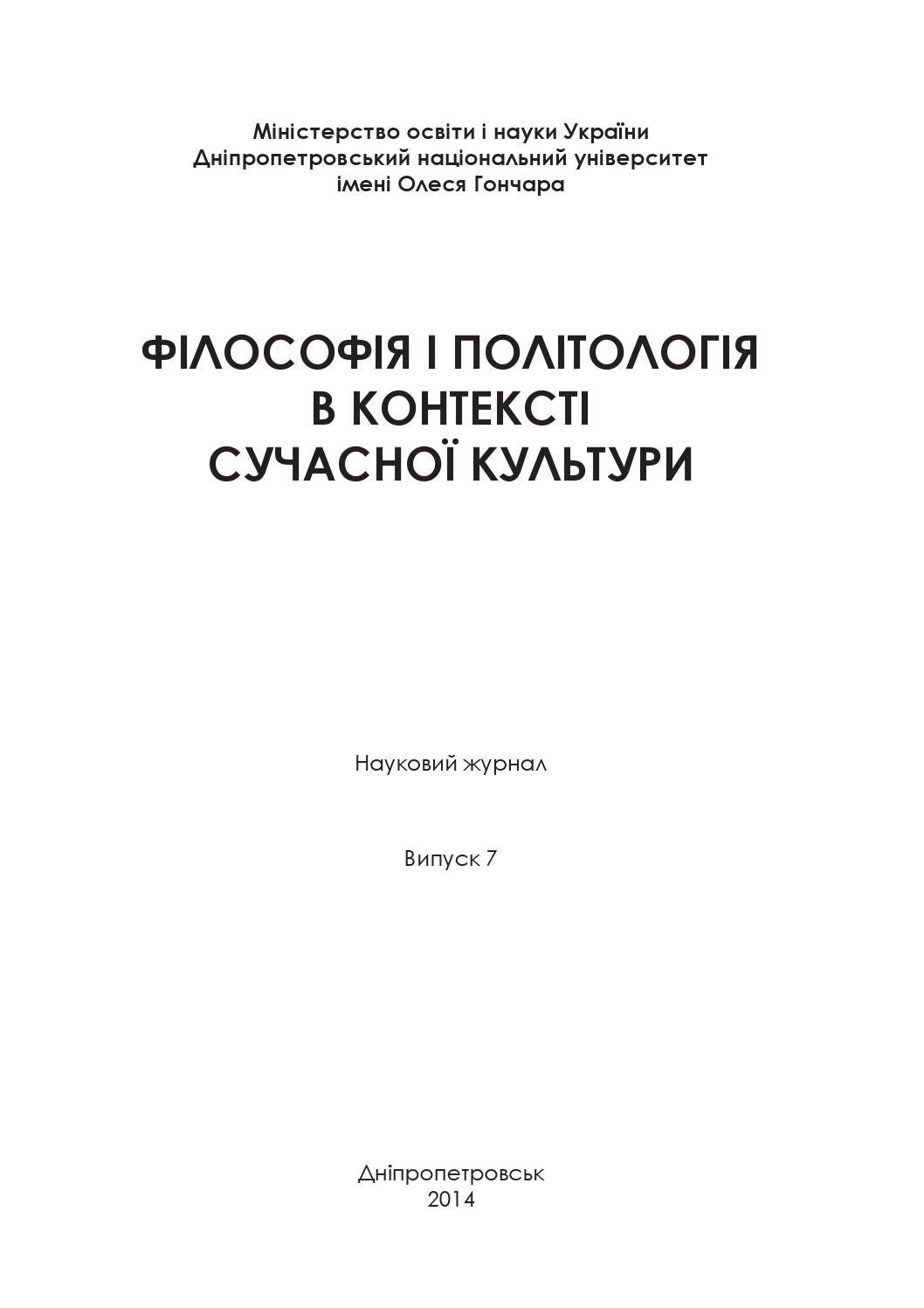 приказ мон рк 61 от 25.02.2014