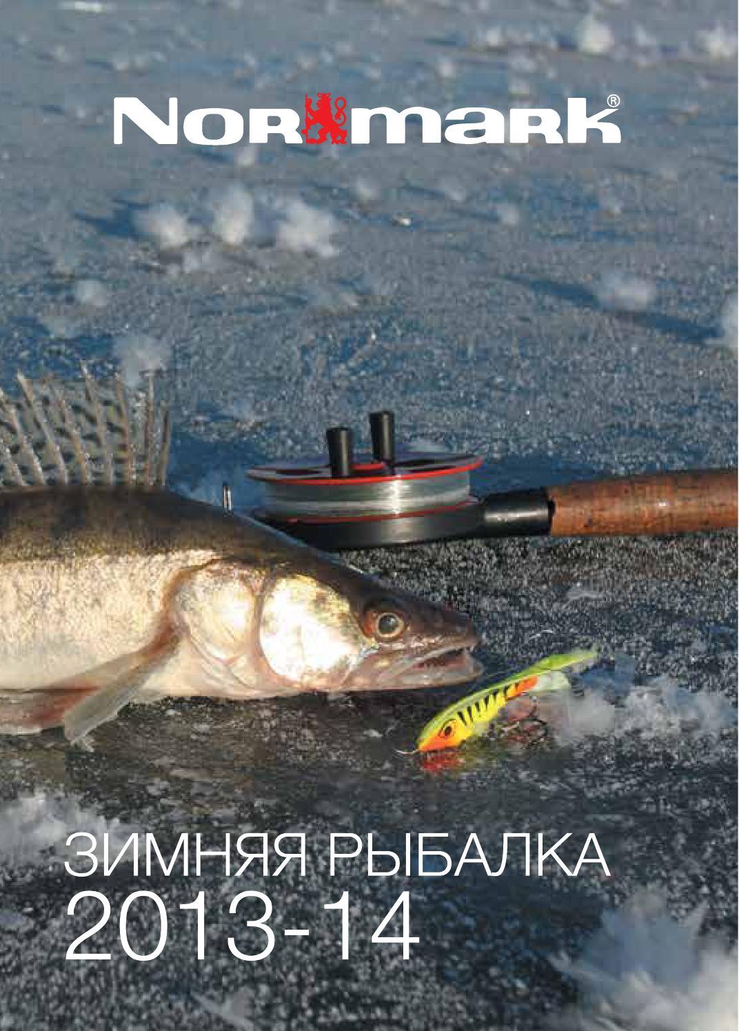 инструкция мотоледобур mora ice s-140