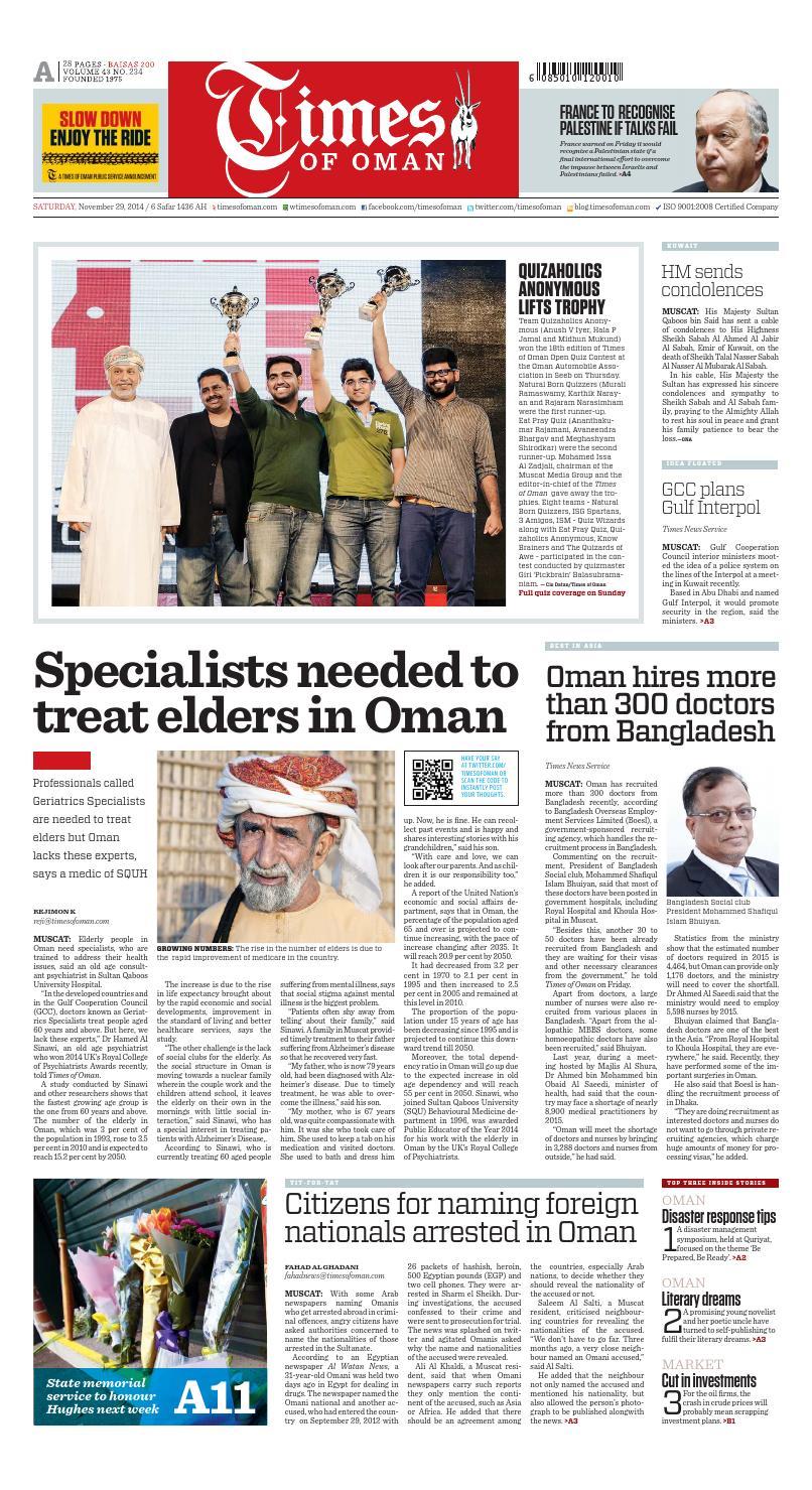 Cover Letter For Freshers Mechanical Engineering  Civil     Times of Oman   September