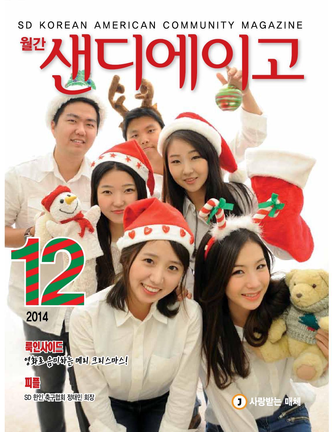 korean american essay Wwwukessayscom.