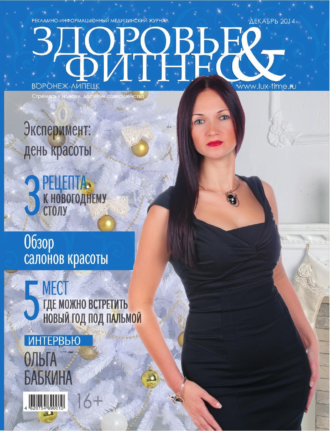 журнал длительных медицинских отводов образец журнала