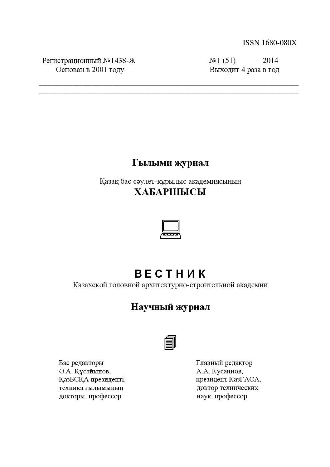ПЕНОПЛЭКС®КОМФОРТ,ТК
