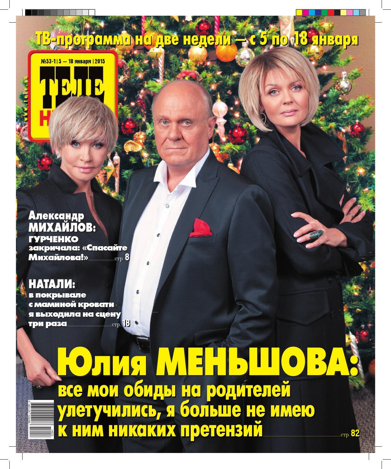 Welcome to red-blue hell : LiveInternet - Российский