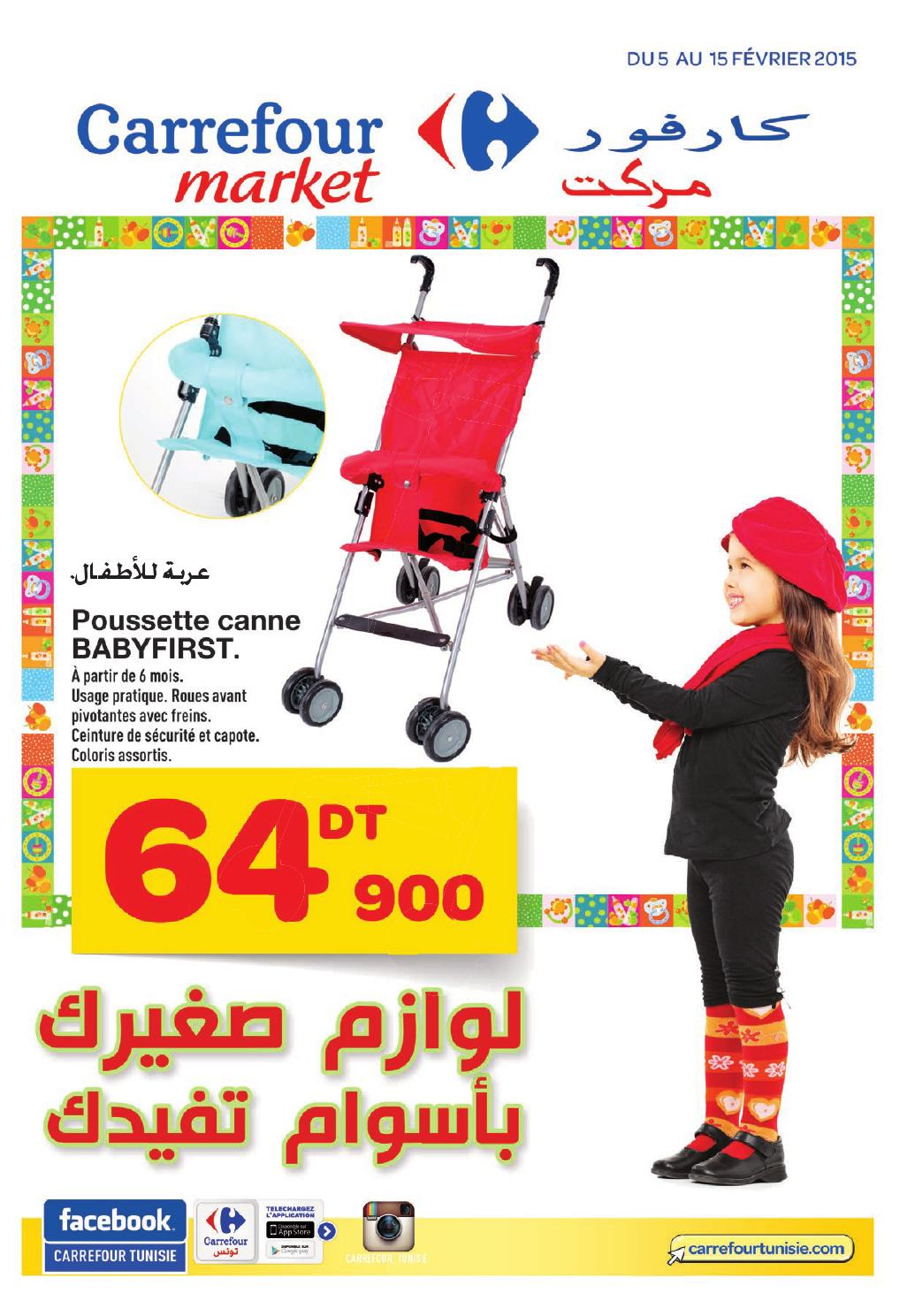 catalogue carrefour market pu riculture by carrefour tunisie page 1 issuu. Black Bedroom Furniture Sets. Home Design Ideas