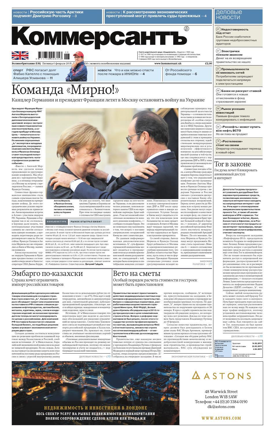 русско казахский словарь для госслужащих