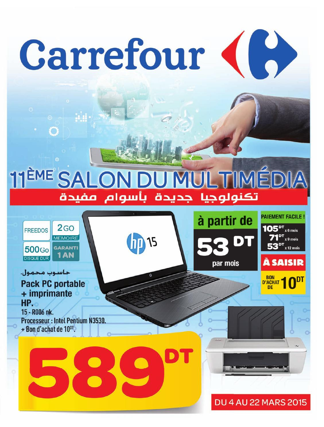 carrefourtunisie docs car anni