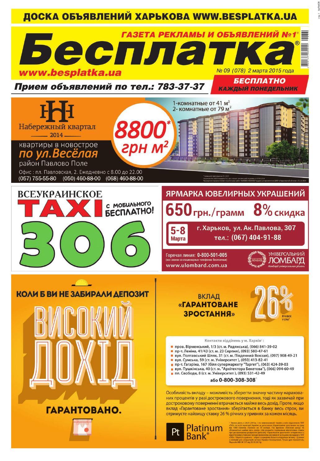 toshiba fd-9859 инструкция на русском языке