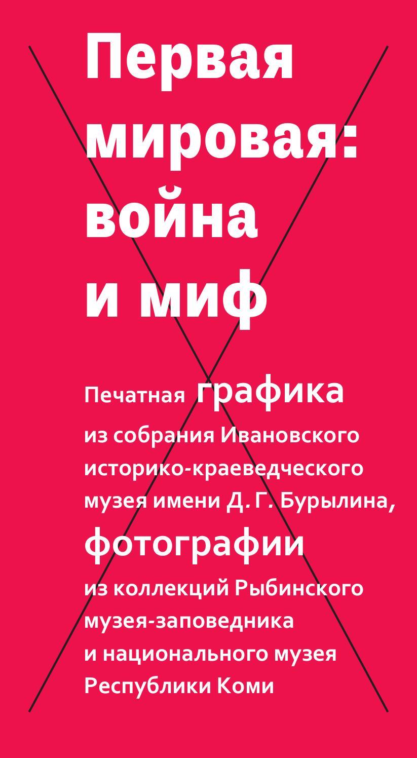журнал приготовь pf 2010