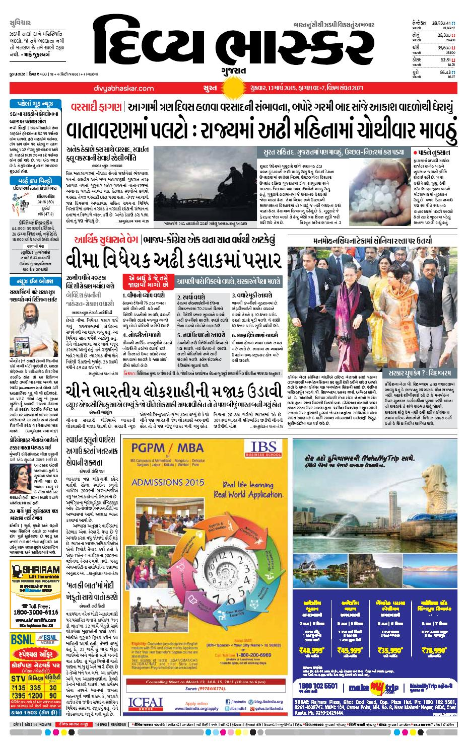 Surat City News In Gujrati By Divyabhaskargujrati Issuu