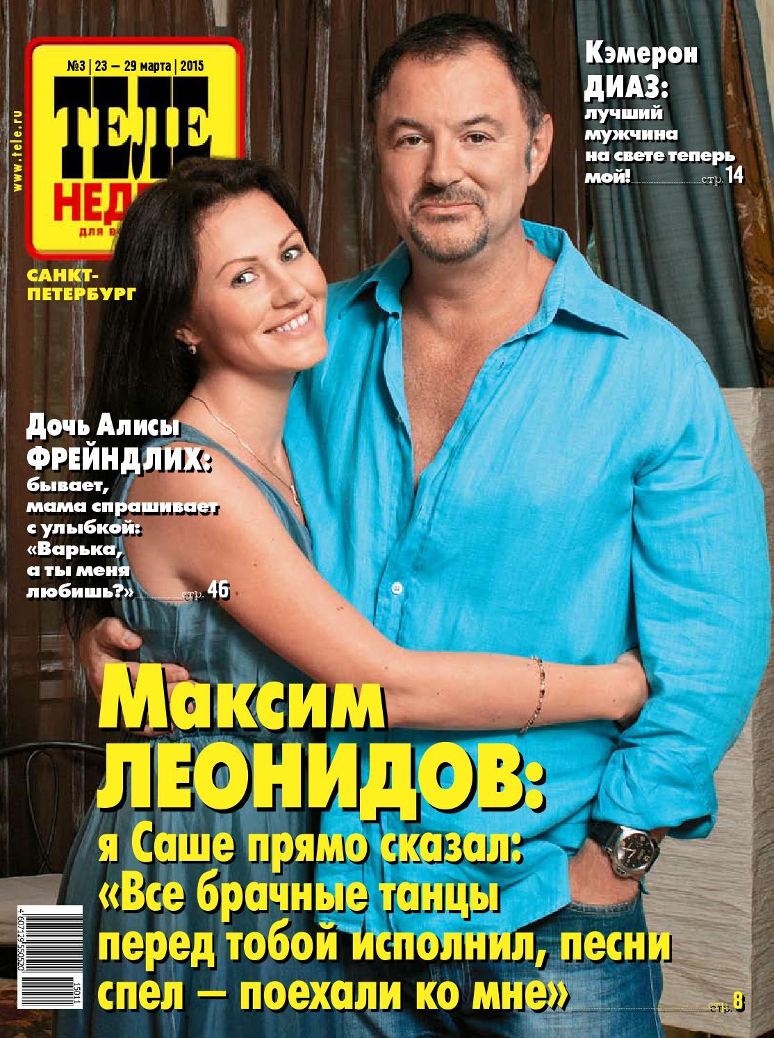 Типа копы (2014) The-Cinema.RU –