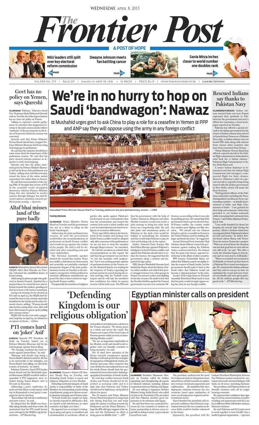 newspaper article brainstorm web pdf