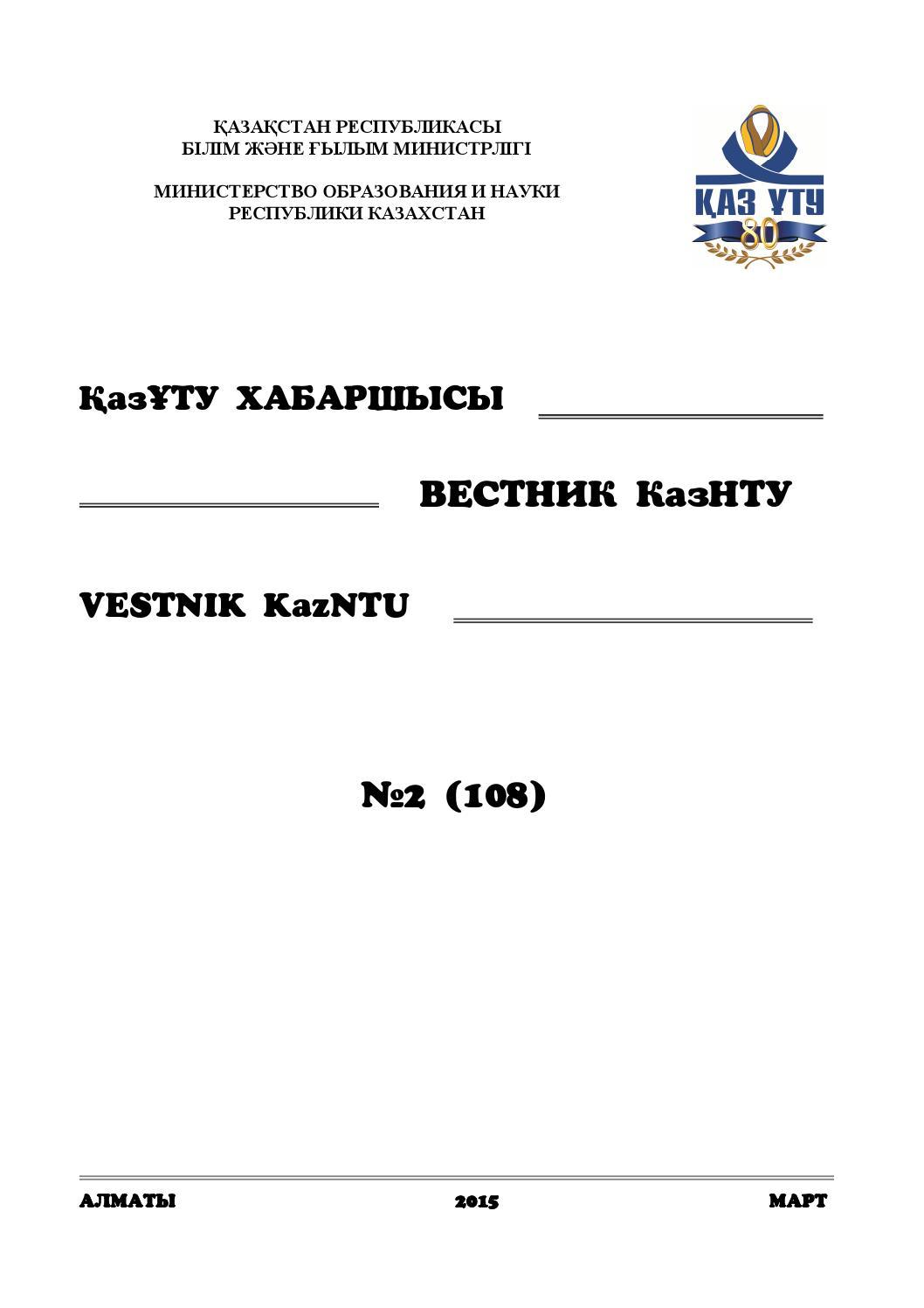 Канакина 4 класс решебник русский язык рабочая