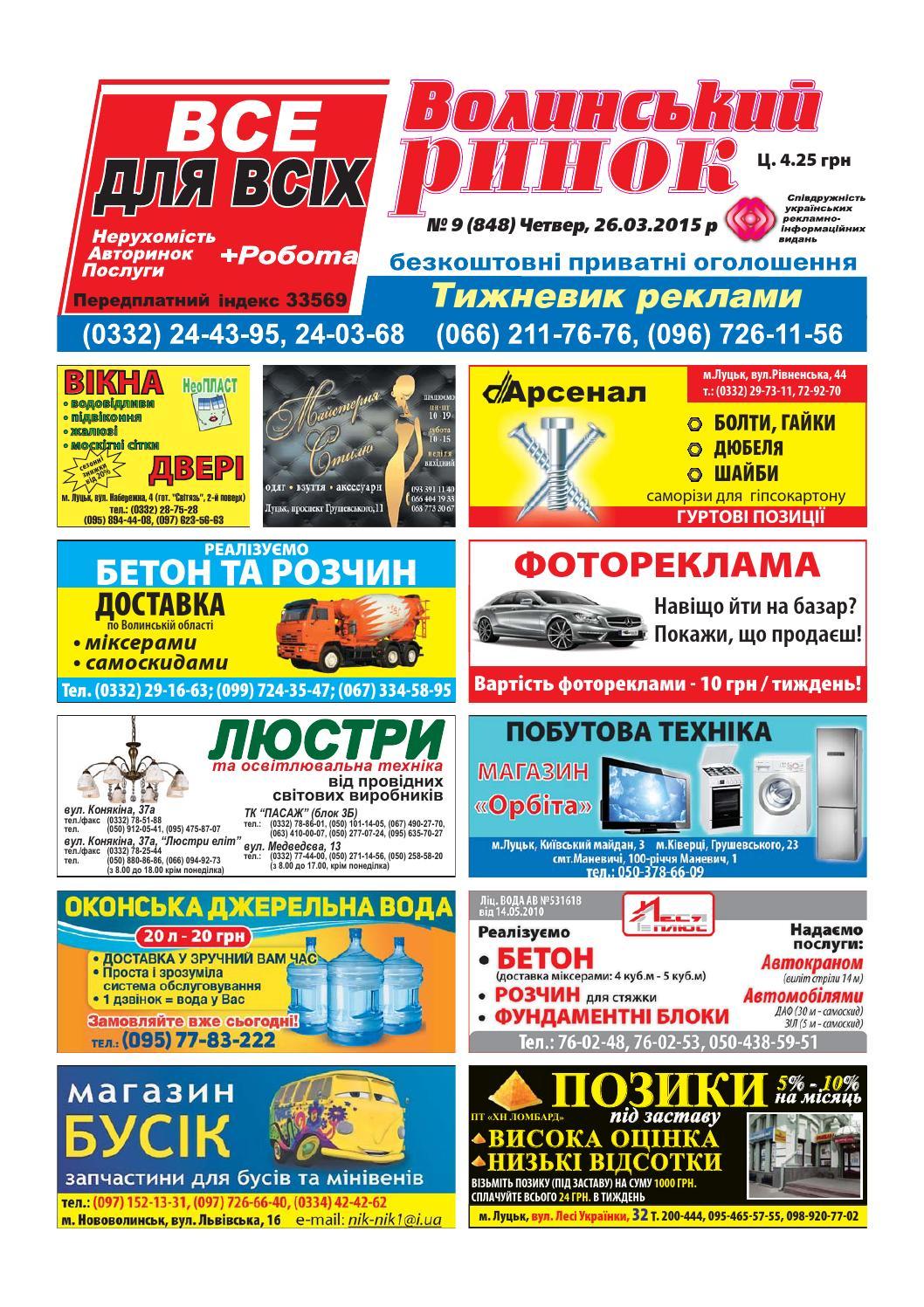 www.acskidd.qov.ua ,бланк заявки на реєстрацию
