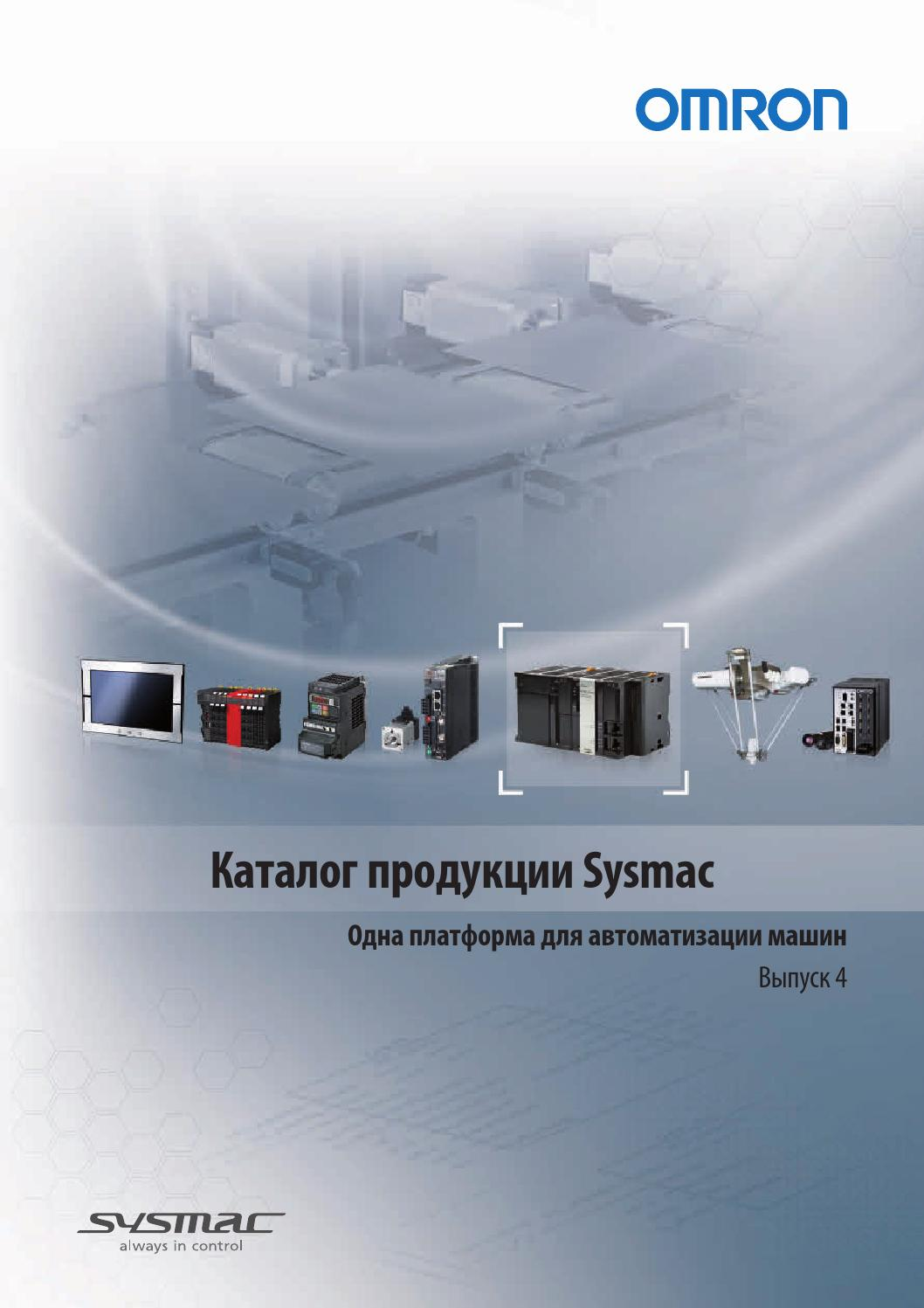 схема подключения лампы tuv 15 w g 15 t 8