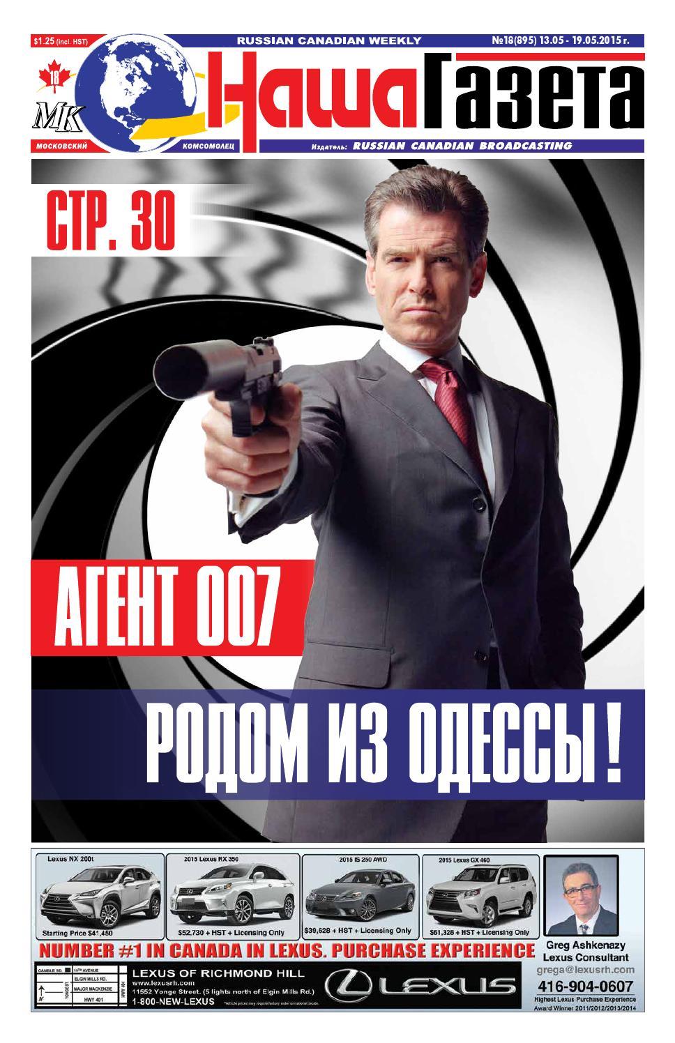 Магазин casino г.псков club player casino bonuses
