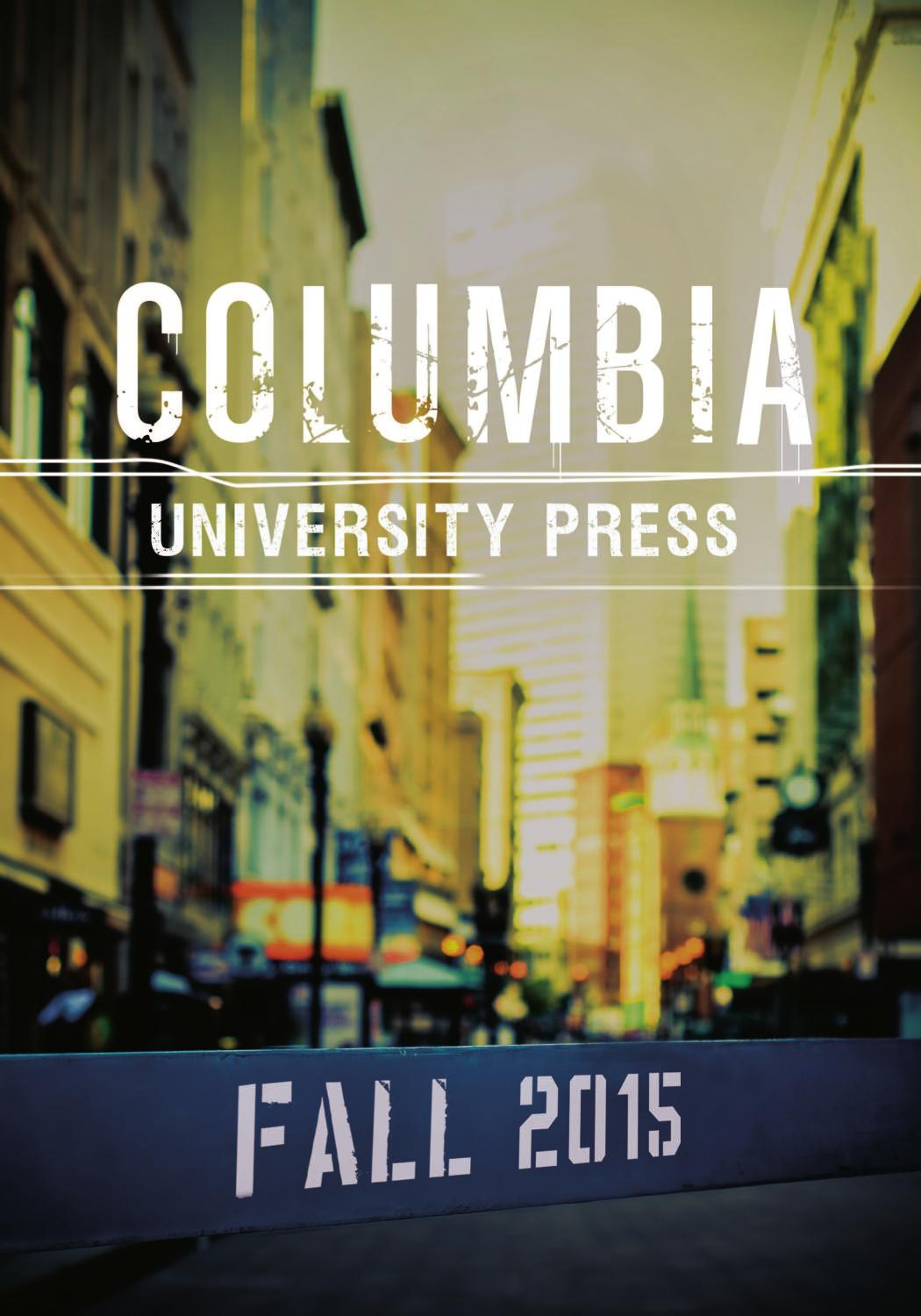 Am i good enough for columbia University?