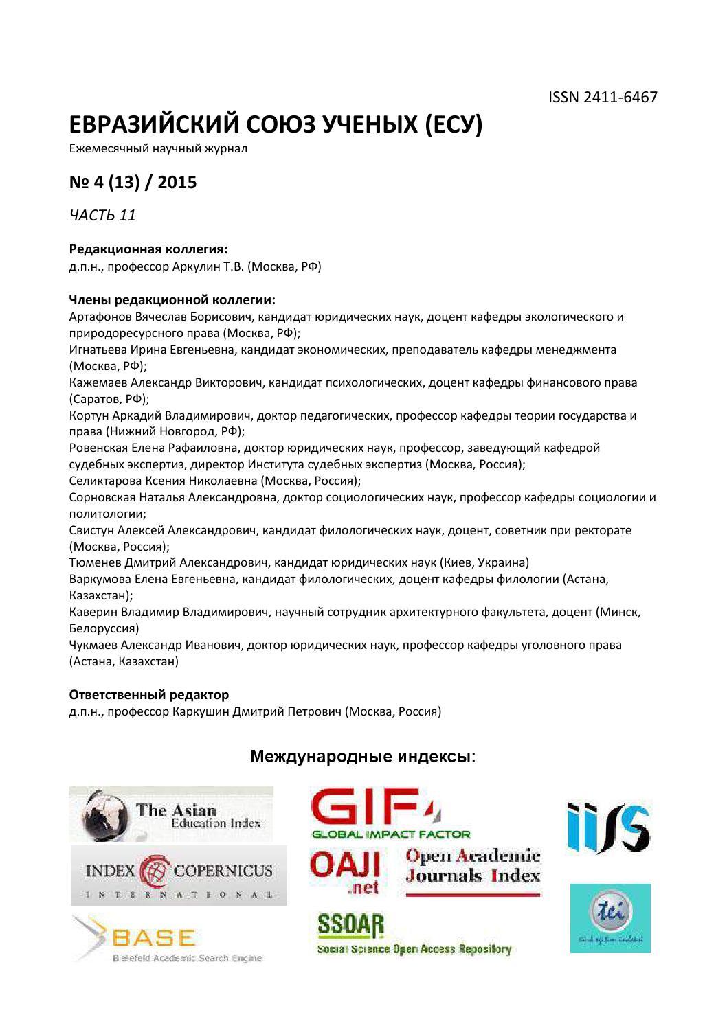 схема территориального планирования кленовского сп