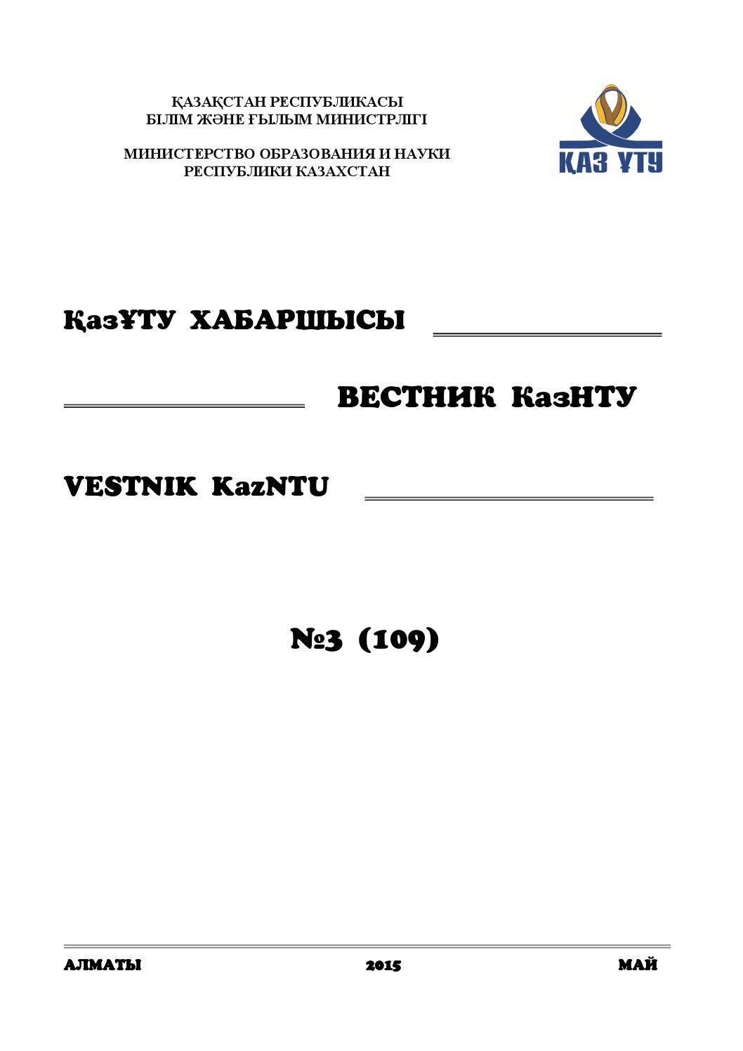 схема ремонта паровой станции leran mst 02