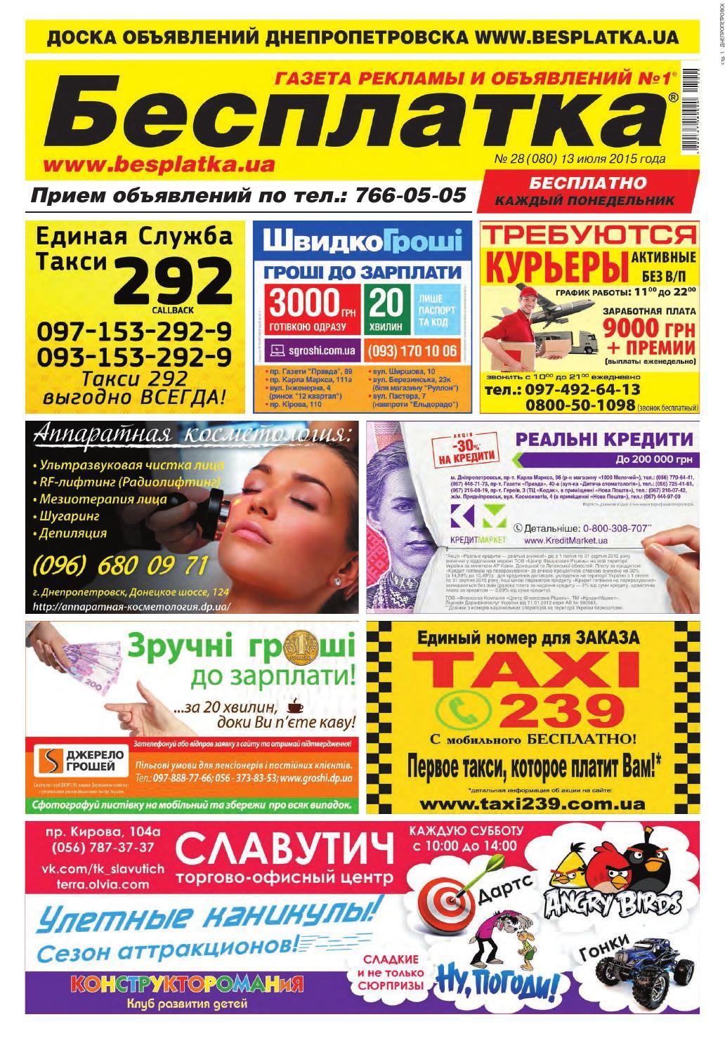 проигрыватель cd yamaha cdx 596 pdf инструкция