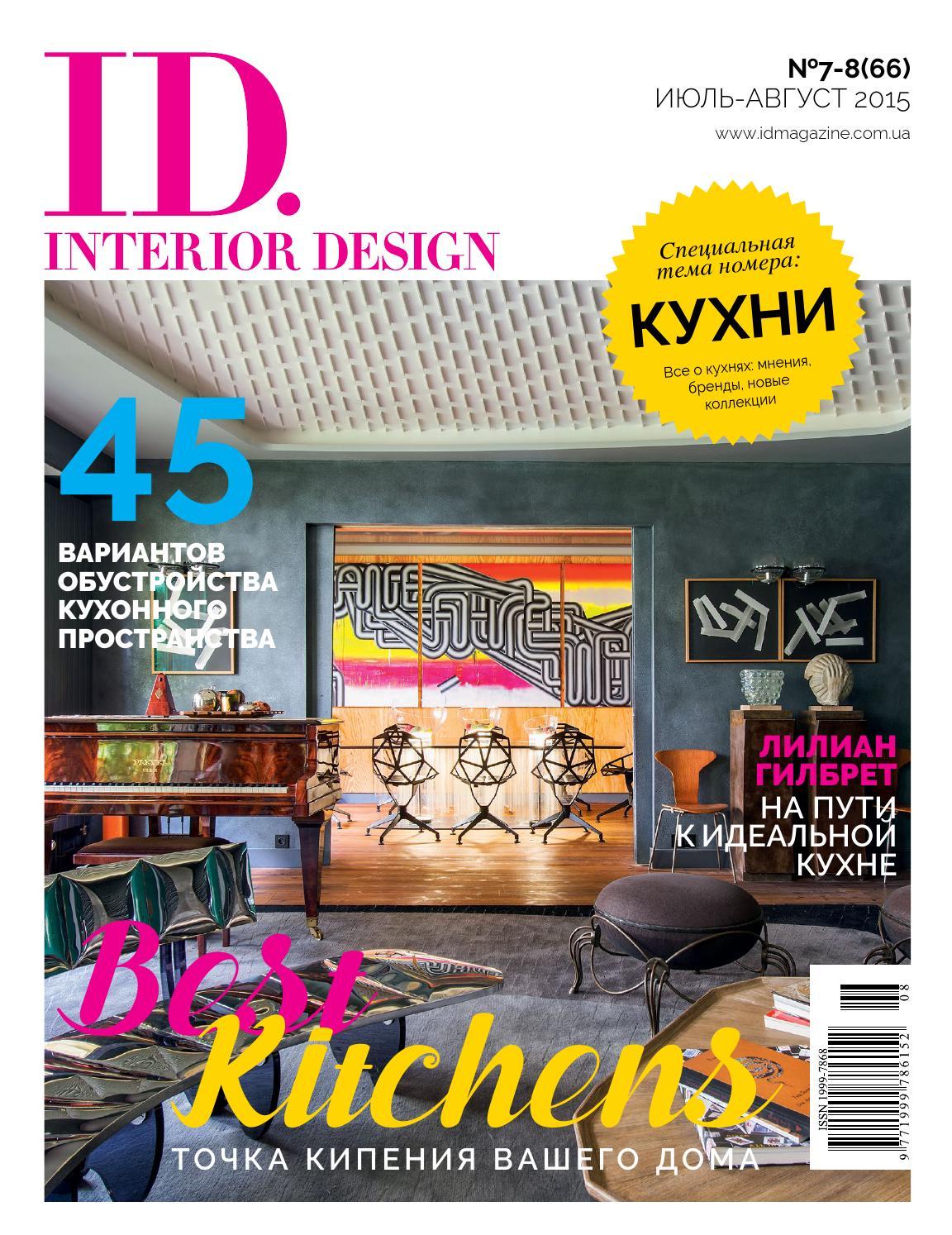 id interior design 66 by id magazine issuu. Black Bedroom Furniture Sets. Home Design Ideas