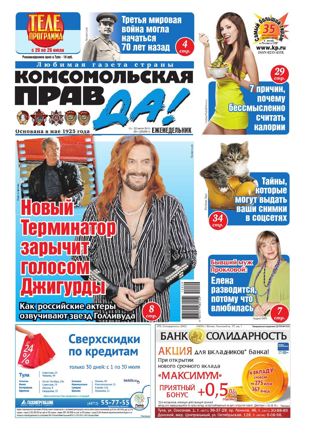 Kpt150701 color tula by KP-Tula - issuu