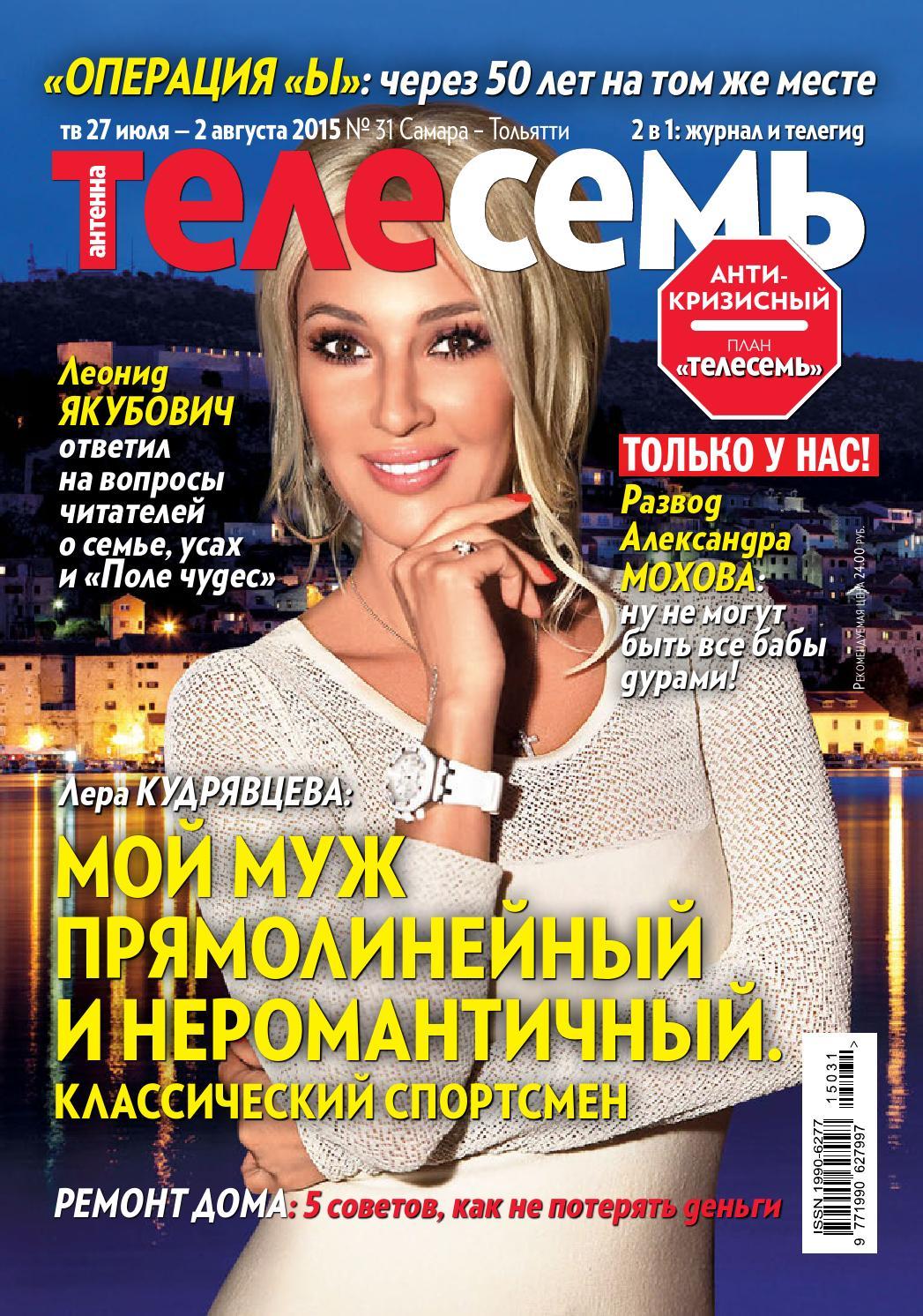 Горячая блондинка Райли Эванс