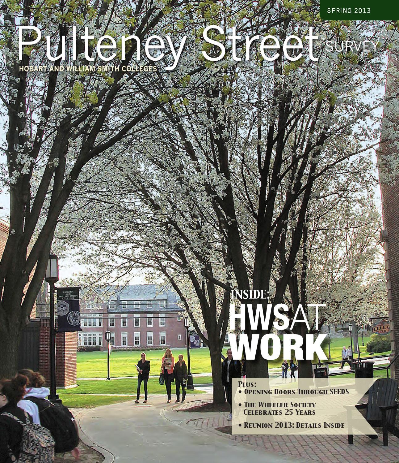 Georgetown essay
