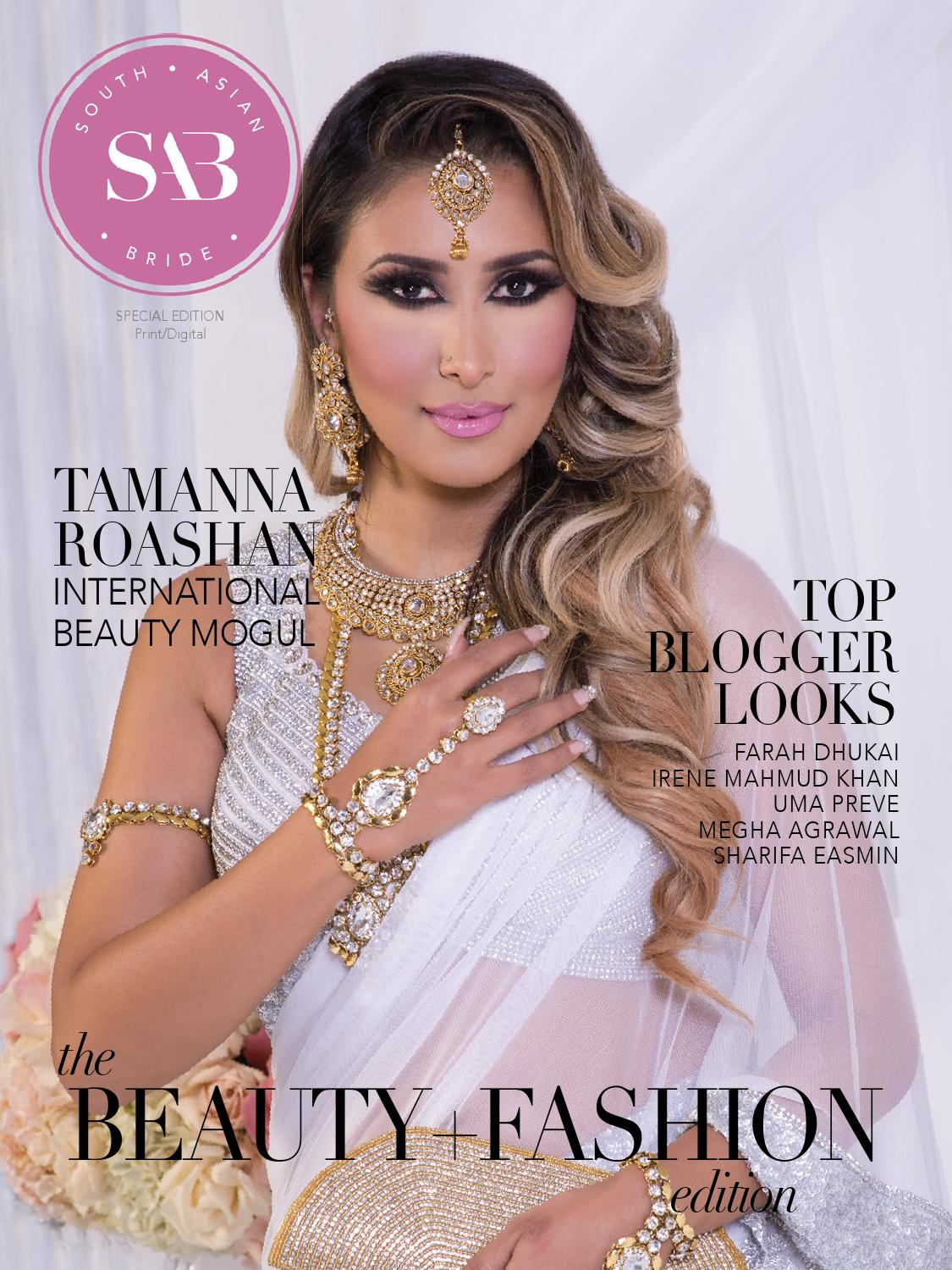 south asian bride magazine anniversary issue