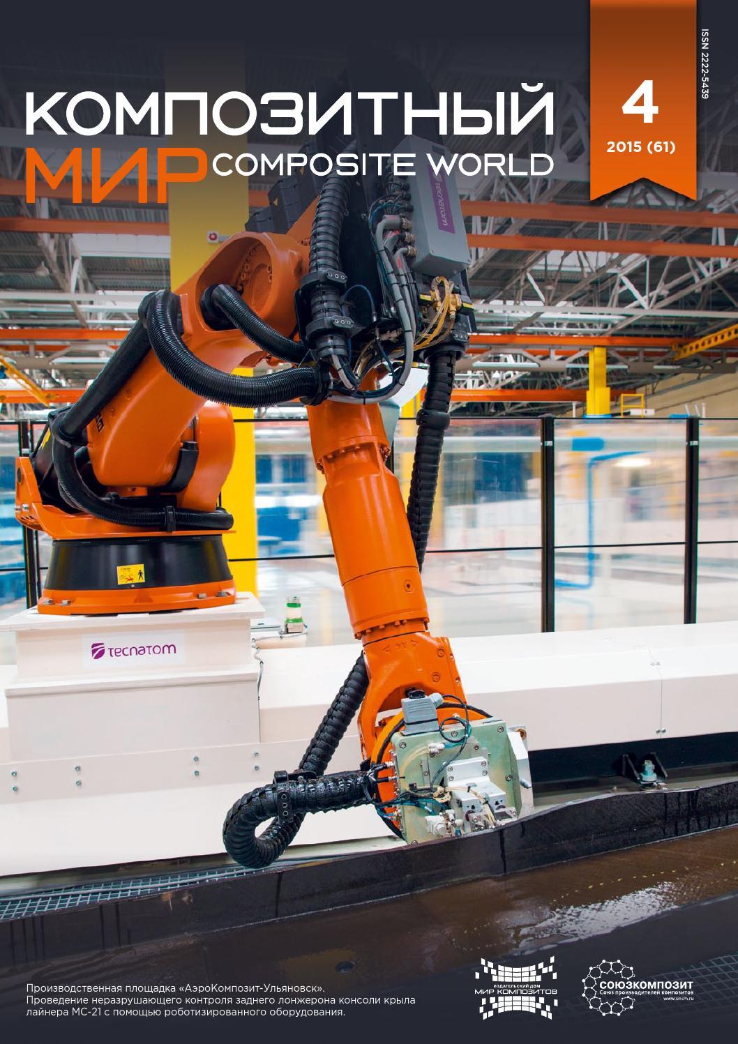 технологическая инструкция по производству нетканых материалов