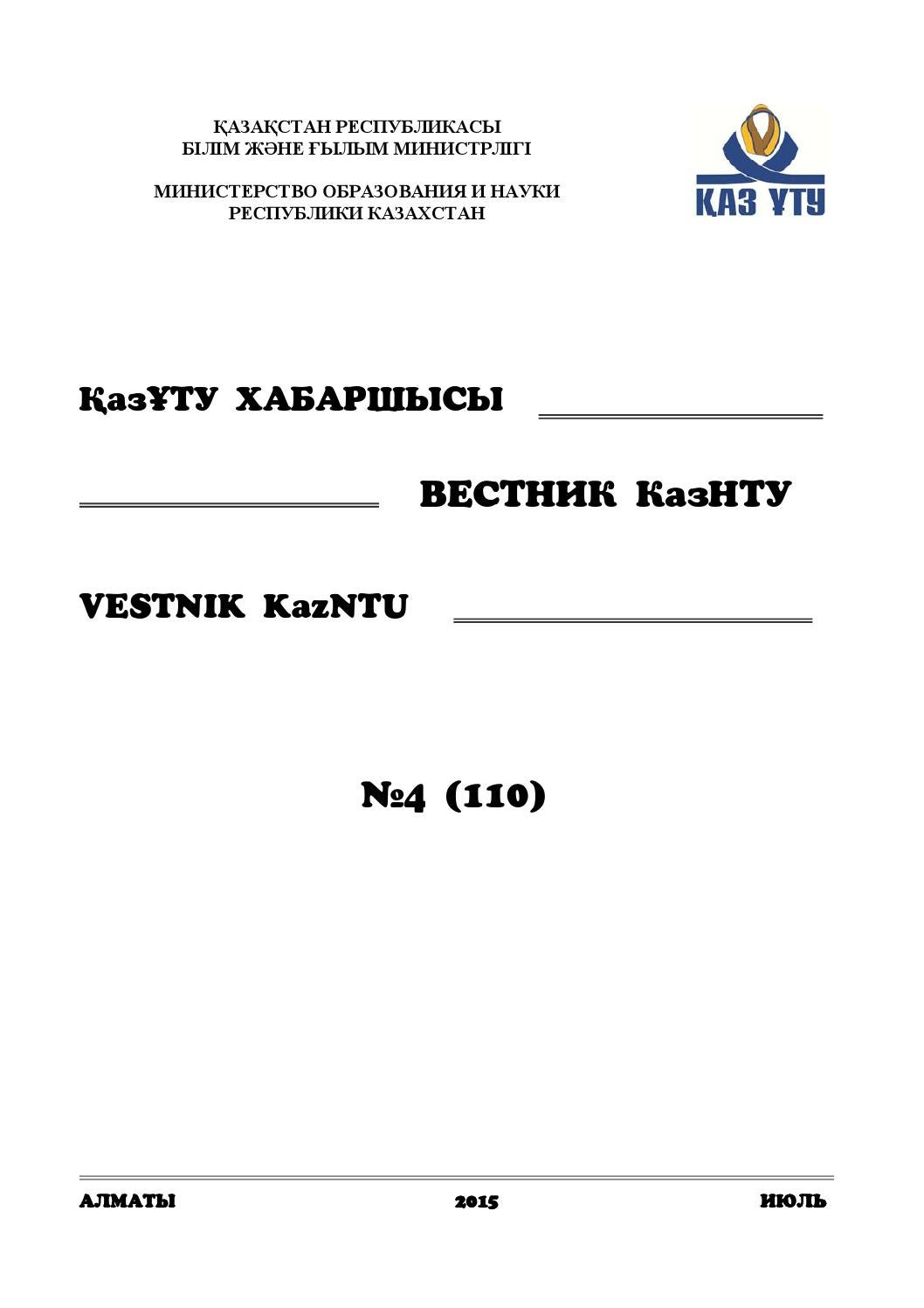 высокоскоростная съемка соударения капель pdf