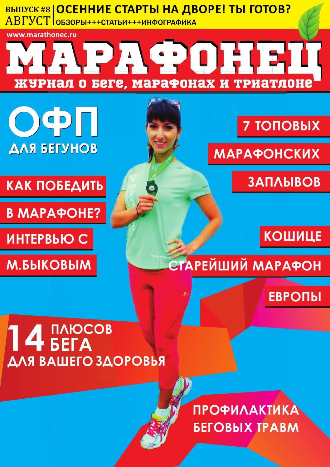 редакция журнал молоток