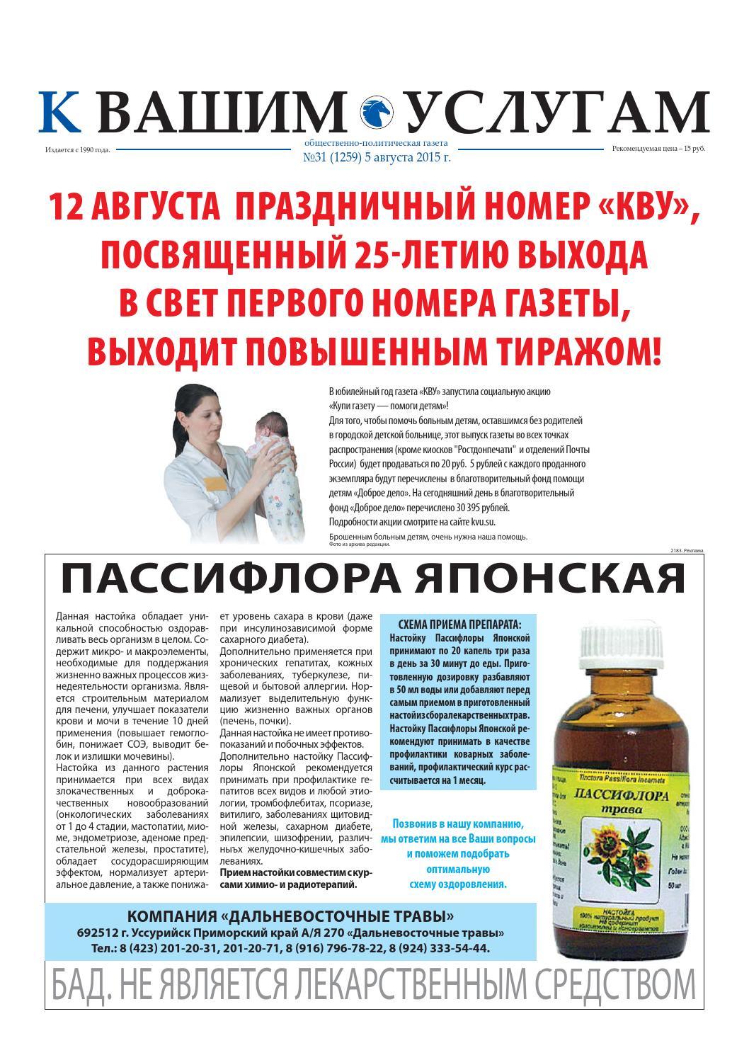 Обзор экономических новостей в россии за неделю
