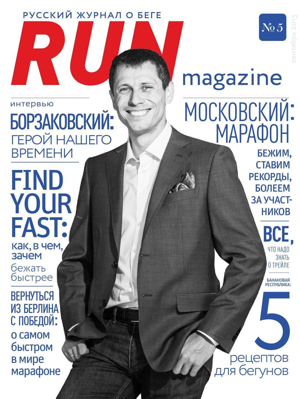 Men's health №12 2012 by tyison - issuu