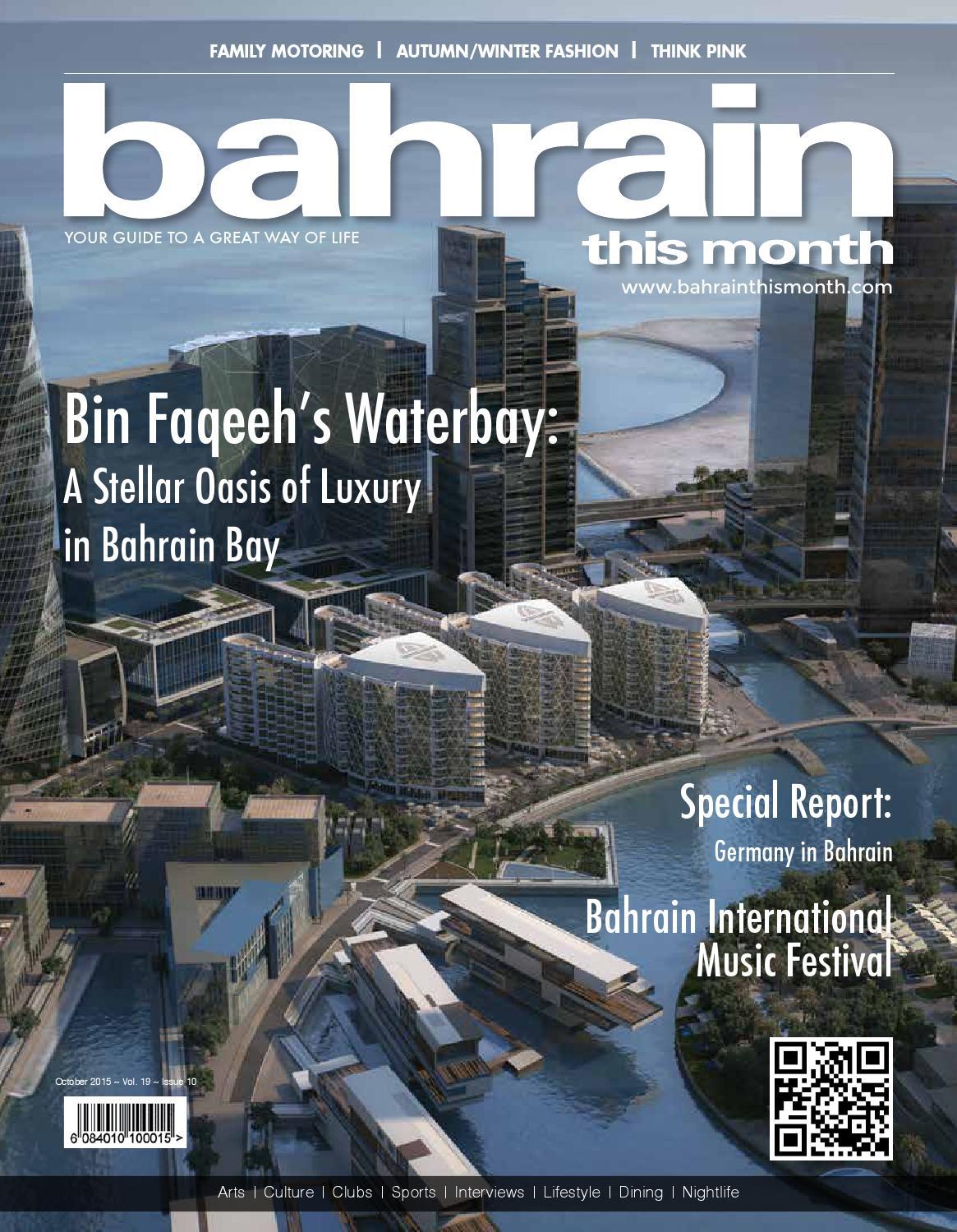 Al manhal water company bahrain visa