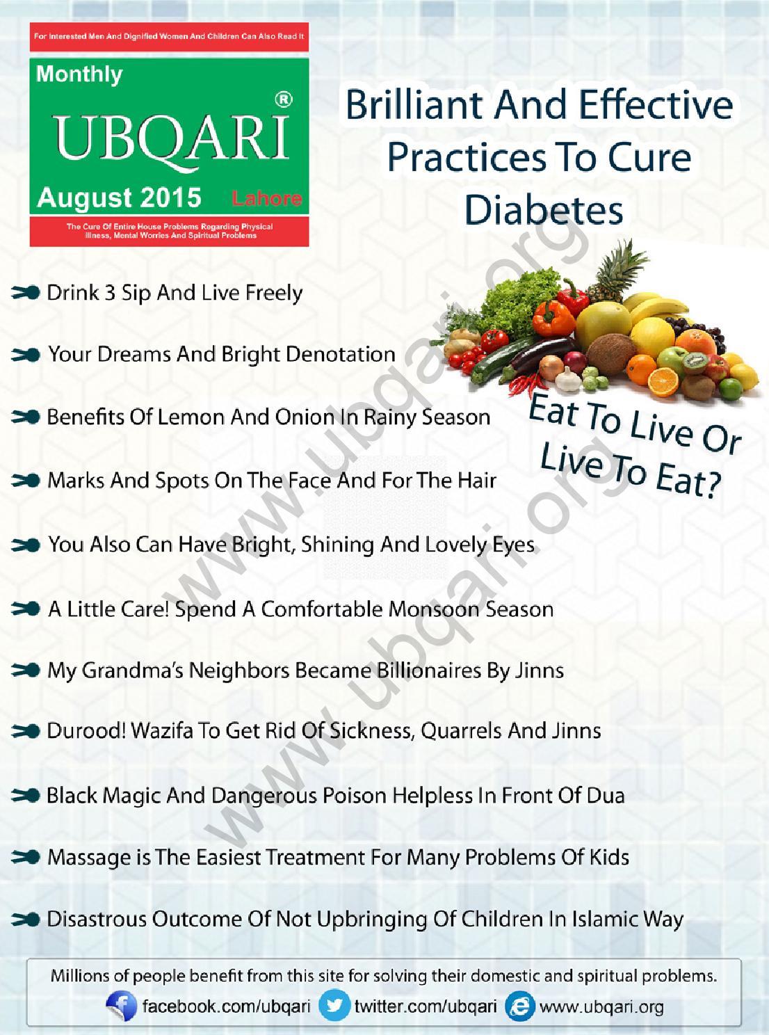 Daftar Harga Monthly Ubqari Magazine October 2015 By Ubqari