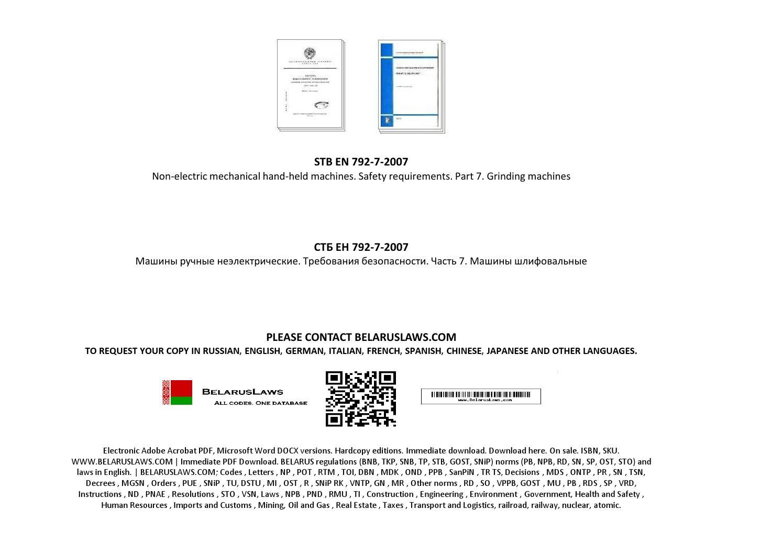 download ontology based procedural modelling of traversable