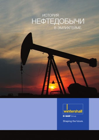 History of crude oil production in Emlichheim (Russian version)