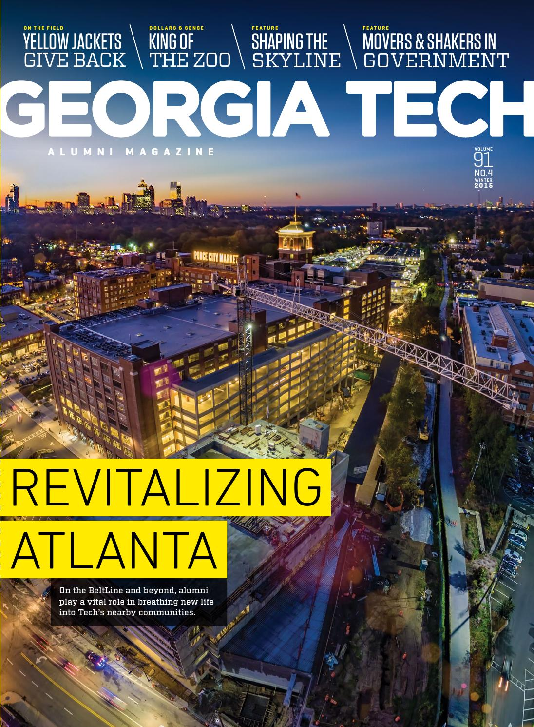 Georgia tech essays that worked